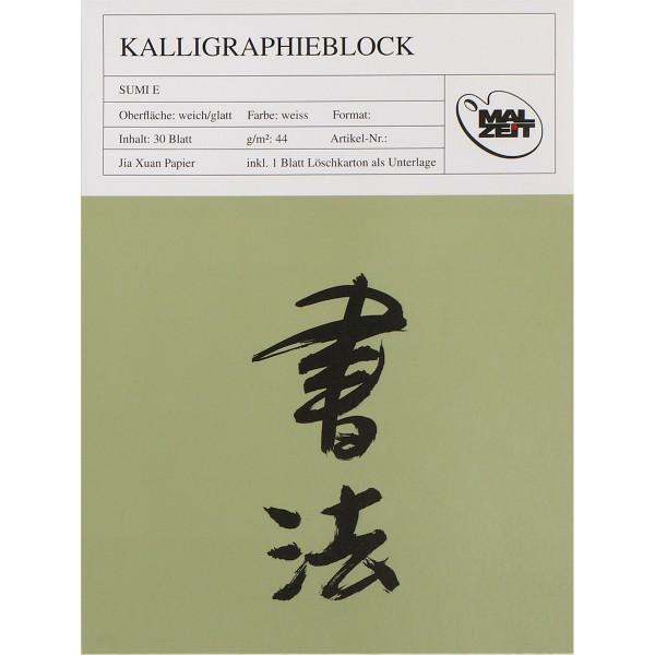 Kalligraphie Block | Malzeit 44g/m²